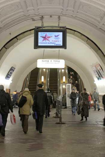 Реклама на мониторах в метро