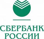 наши клиент Сбербанк России